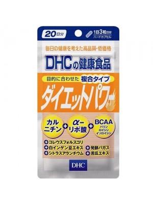 Thuốc giảm cân DHC của Nhật - Diet Topawa 20 ngày 60 viên
