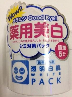 Mặt nạ ủ trắng da white pack đang hot tại Nhật