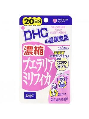 Viên uống tăng kích thước vòng 1 DHC ( 20 ngày )