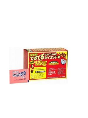 Giảm cân 12kg Deru Deru Diet supplement Nhật Bản