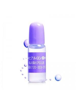 Serum cấp nước HA của Nhật ( Tinh chất Hyaluronic Acid Nhật Bản 10ml)