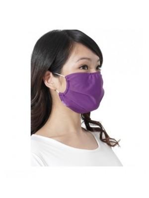 Khẩu trang chống tia UV Nhật Bản