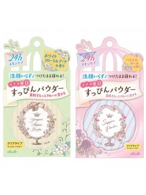 Phấn Phủ, Phấn Trang Điểm Club - Yuagari Suppin Powder 26g của Nhật Bản