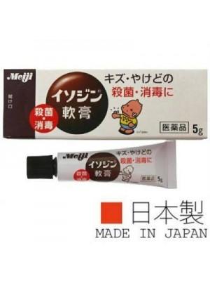 Kem Sát Trùng làm lành Sẹo Meiji