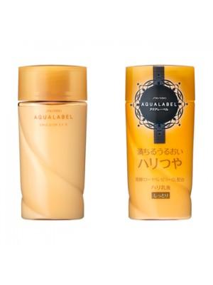 Sữa dưỡng trắng da Aqualabel của Shiseido MÀU VÀNG dành cho da lão hoá 130ml