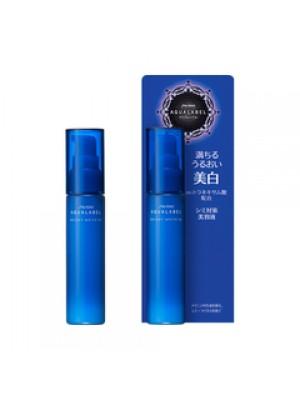 Serum trắng da trị nám Shiseido Aqualabel Bright White EX 45ml