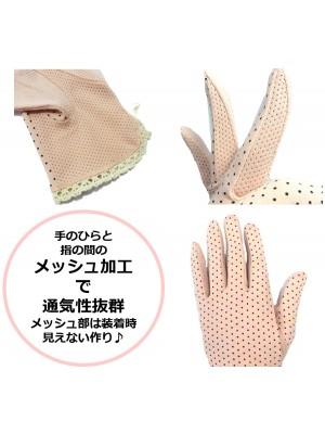 Bao Tay Chống Tia UV Nhật Bản thời trang và cao cấp, chống UV đến 96%