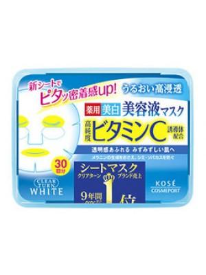 Mặt nạ trắng da nhanh chóng từ vitamin C, tăng cường duy trì độ ẩm suốt 24g, hộp 30 miếng