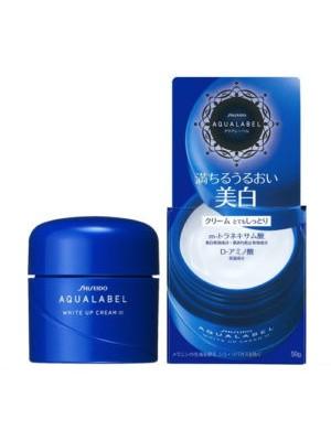 Kem dưỡng trắng da Shiseido DÀNH CHO DA NHỜN VÀ DA HỖN HỢP (màu xanh )