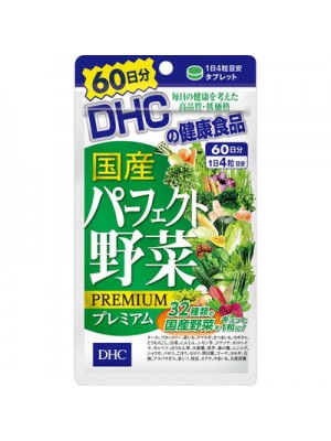 Viên rau củ DHC Premium bổ sung 32 loại rau, củ, quả - 240 Viên mẫu mới Premium