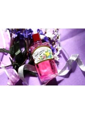 Nước hoa hồng Eudermine Shiseido