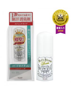 Lăn Khử Mùi, Chống Mồ Hôi SOFT STONE Nhật Bản - KHÔNG MÙI
