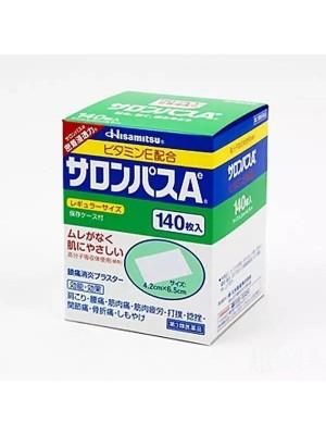 Cao dán Salonpas Hisamitsu hộp 140 miếng