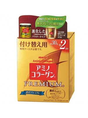 Meiji Amino Collagen Premium dùng cho phụ nữ trên 40 tuổi (DẠNG HỘP VÀNG)