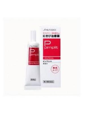 Kem trị mụn hiệu quả của shiseido (đặc biệt là mụn trứng cá )