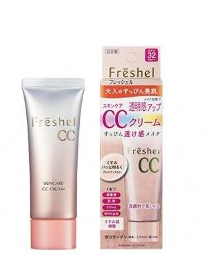 CC Cream SPF32 PA++ (50g ) Kanebo Japan Freshel Color Correcting