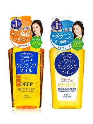 Dầu tẩy trang Kose Softymo White Cleansing Oil Nhật Bản