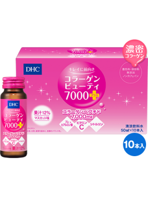 DHC Collagen Beauty 7000 Plus - Collagen dạng nước Nhật Bản