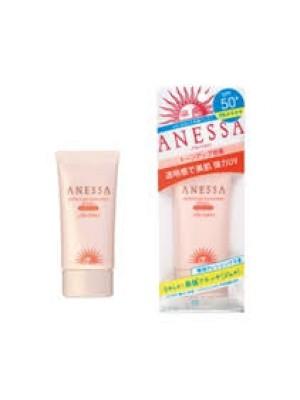 Kem chống nắng Shiseido Anessa Perfect Gel