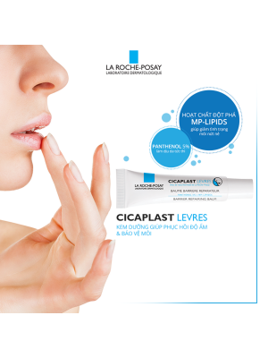 Kem Dưỡng Môi Atorrege AD+ Medicated Lip Area Tuýp 12g