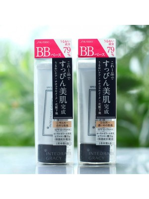 Kem nền Shiseido Integrate Gracy BB Essence Base SPF 33.PA++