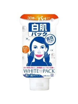 Mặt Nạ Trắng Da Cam Thảo Utena White Pack  nổi tiếng của Nhật