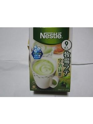 Matcha Nestle của Nhật Bản