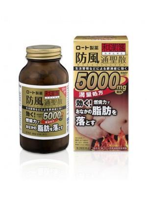 Thuốc giảm béo bụng Rohto 5000mg