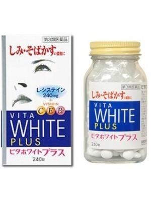VITA WHITE PLUS Viên uống trắng da điều trị nám, tàn nhang