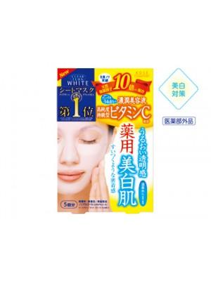 Mặt nạ dưỡng trắng da từ vitamin C của Kose   5 miếng