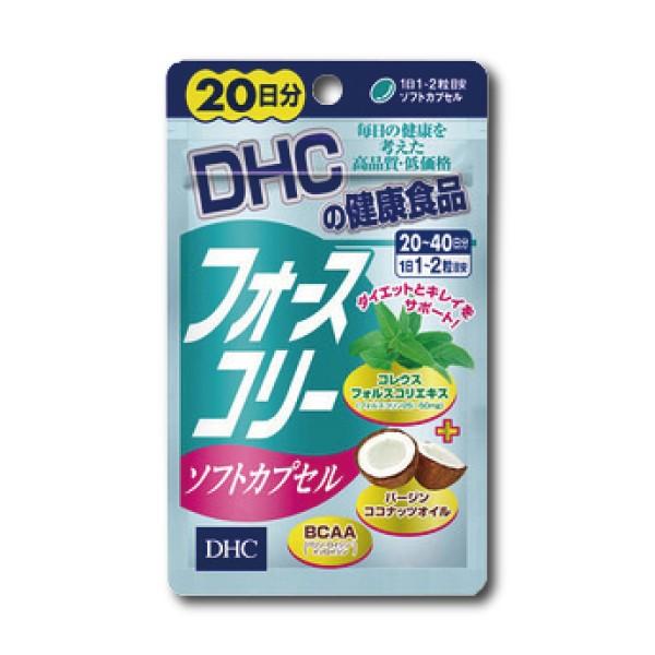Viên uống giảm cân DHC Nhật Bản giúp tan mỡ bụng hiệu quả