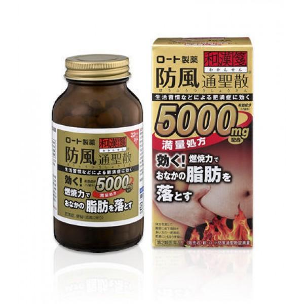 Viên Uống Đốt Mỡ Bụng Nhật Bản Rohto 5000mg - TPCN002