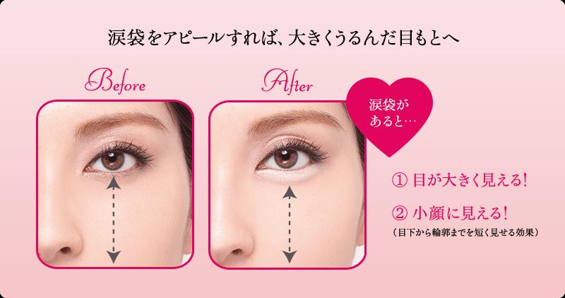 phan mat shiseido integate hinh hoa mai