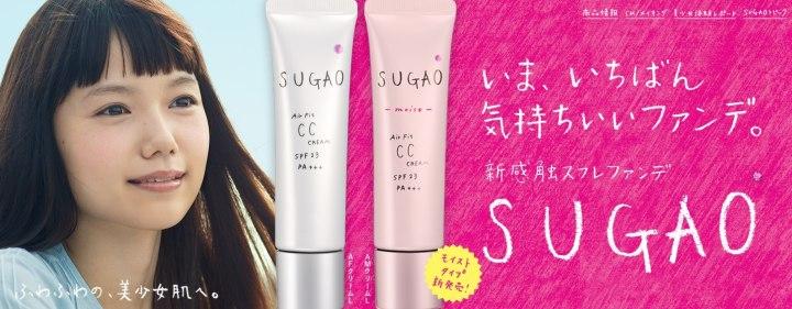 Kem trang điểm Sugao CC Cream, kem trang điểm đa năng.
