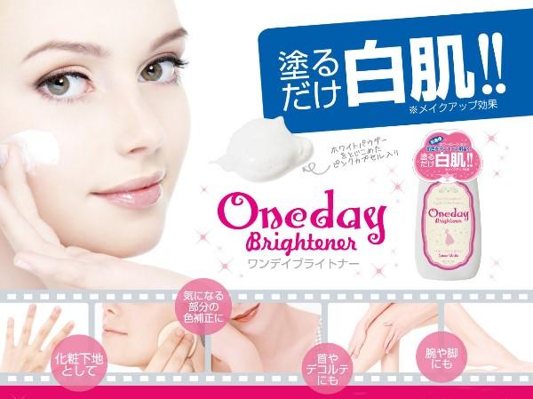 Sữa dưỡng trắng da Oneday Brightener