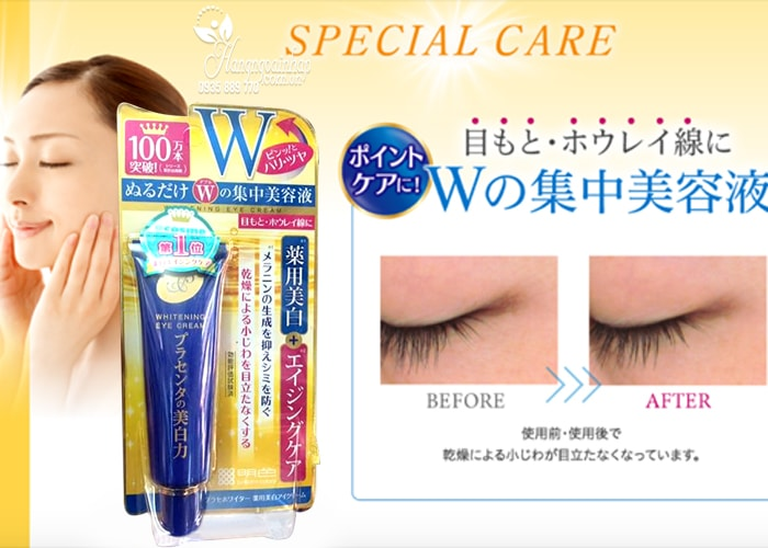 Kem dưỡng trị thâm mắt Meishoku nhau thai Nhật Bản